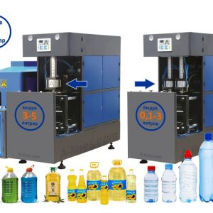 Poluavtomat-vyduva-PET-butylki-banki-do-5-6-litrov-9A