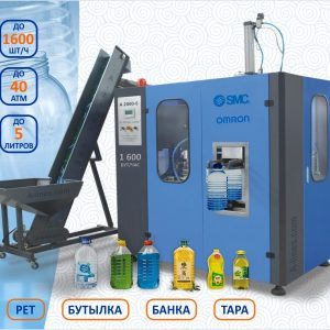 Vyduv-pet-butylok-banok-tary-Avtomat-A-2000-5-litrov-Liniya-rozliva-butylkov-flakonov-kanistr-konteynerov-2-3-4-litra