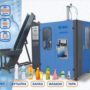 Vyduv-pet-butylok-banok-tary-Avtomat-A-3000-Liniya-rozliva-butylkov-flakonov-kanistr-konteynerov-1-2-litra