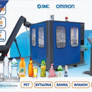 Vyduv-pet-butylok-banok-tary-Avtomat-A-4000-Liniya-rozliva-butylkov-flakonov-kanistr-konteynerov-a-lines-com