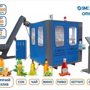 Vyduv-pet-butylok-banok-tary-Avtomat-A-4000-hot-goryachiy-rozliv-preforma-Liniya-rozliva-1-2-litra