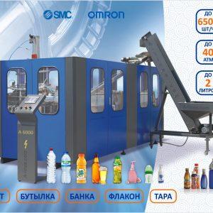 Vyduv-pet-butylok-banok-tary-Avtomat-A-6000-Liniya-rozliva-butylkov-flakonov-kanistr-konteynerov-1-2-litra
