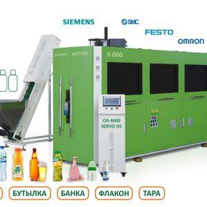 Vyduv-pet-butylok-banok-tary-Avtomat-OA-4000-Servo-HS-6000-Liniya-rozliva-4000-3000-2000-1000-1-2-litra